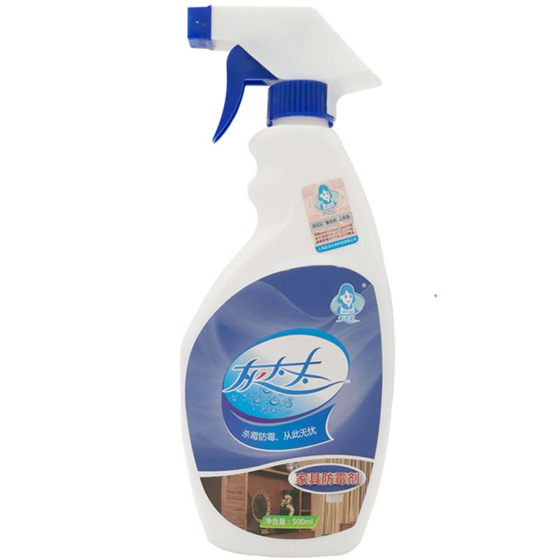 防霉剂家具衣柜木制品家庭防发霉杀霉菌喷雾剂灰太太除霉去霉味清