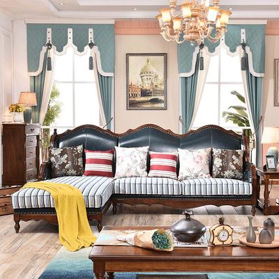 美式沙發真皮轉角組合鄉村小戶型實木歐式簡約客廳油蠟皮布藝沙發年中大促