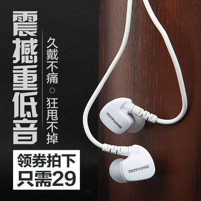 v1手机耳机