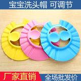 Adjustable thickening with ear protection children's shampoo cap baby shampoo cap shower cap baby shower hat wholesale