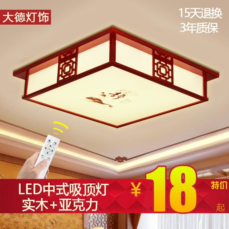 餐厅木艺灯