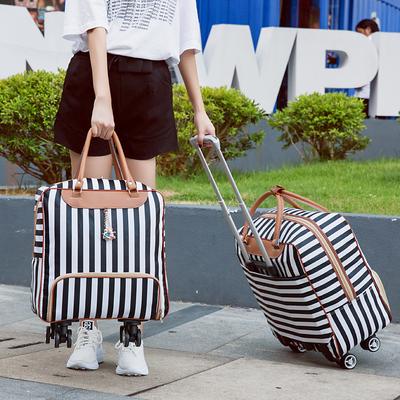 拉杆包旅行包女大容量手提韩版短途旅游行李袋可爱轻便网红行旅包
