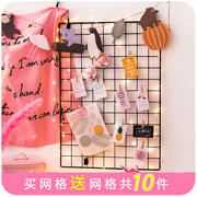 Ins wind grid photo wall decoration wire girl heart room layout bedroom net red rack pink dormitory