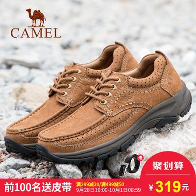Camel/骆驼男鞋2018秋季新品大休闲男鞋牛皮鞋日常休闲真皮鞋子男