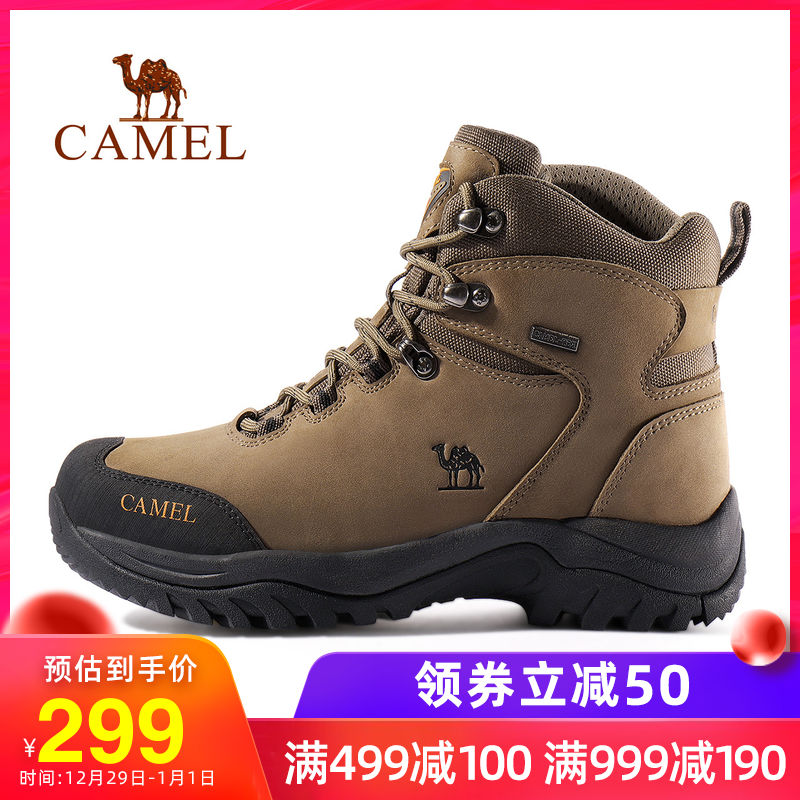 骆驼男鞋 冬季保暖靴子户外登山鞋 男山地鞋防滑耐磨高帮鞋徒步鞋