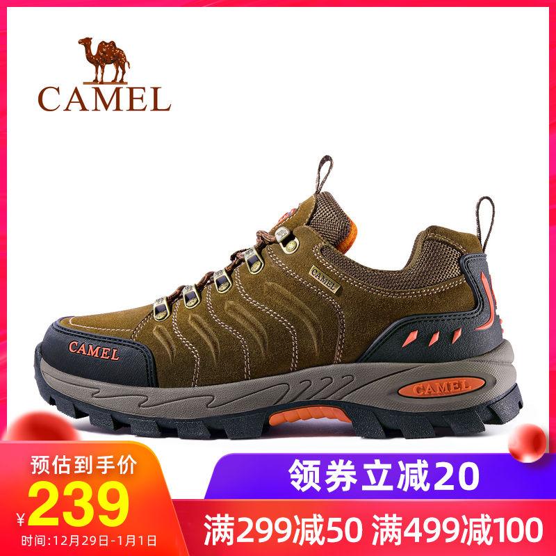 Camel/骆驼户外登山鞋男女防滑减震耐磨低帮徒步鞋
