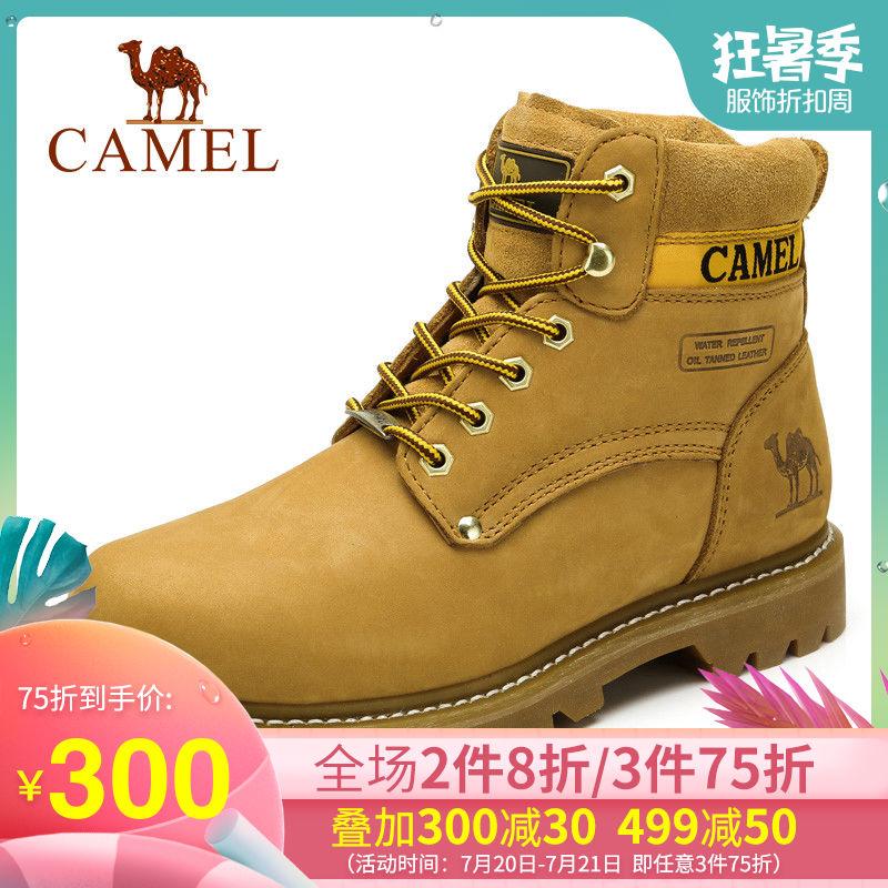 Camel/骆驼男靴保暖靴子牛皮短靴高帮马丁靴潮工装靴大黄靴男