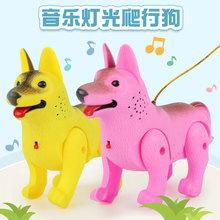 儿童电动狗狗仿真会叫会走路会发光会跑男女孩1-2-3-6岁宝宝玩具