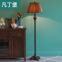 美式欧式复古客厅卧室床头地灯沙发茶几立式台灯多功能遥控落地灯