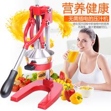 商用手动榨汁机炸橙子石榴汁器不锈钢压榨机水果压汁机果汁机家用