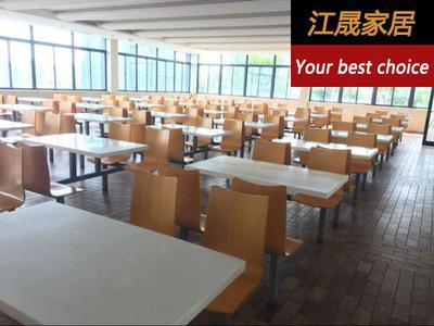 上海可送货开票连体快餐桌椅钢木条形餐桌食堂员工学生餐厅工厂