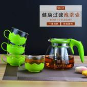 耐热玻璃花茶壶 办公室下午茶玻璃壶带不锈钢内胆 家用泡茶壶套装