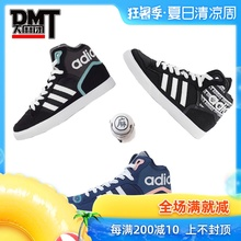BY2331 2333 2334 DMT W女子经典 2017EXTABALL ADIDAS