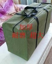 包包行李包女防水旅游包男韩版大容量旅行袋手提旅行包可装衣服