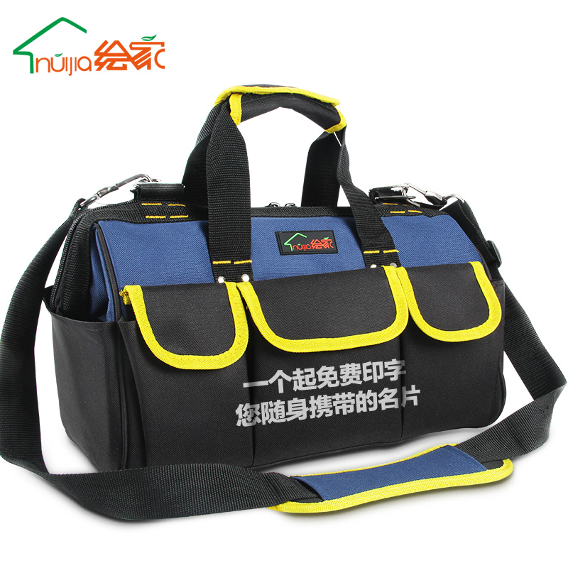 绘家工具包多功能帆布大号家电维修包单肩重型加厚电工包工具袋