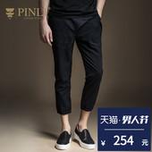 PINLI品立  夏季 男装 修身休闲提花小脚九分裤B172217001