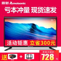 英寸电视424032平板彩电LED网络wifi液晶电视机高清智能43