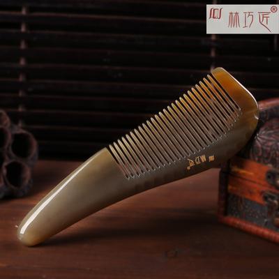 正品天然白牛角梳高原白牦牛角脱发梳子小号长发家用按摩刻字防