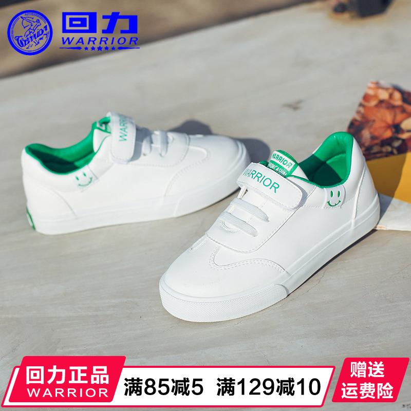 回力童鞋2019春秋新款兒童鞋小白鞋女童男童鞋子學生運動鞋帆布鞋