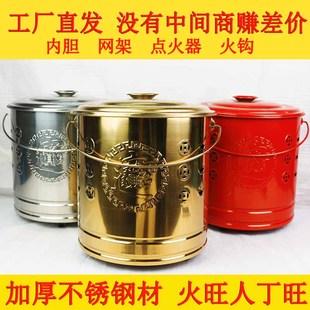 不锈钢烧金桶烧经桶家用祭祀烧纸炉元 宝炉化宝桶烧纸钱桶焚烧桶盆