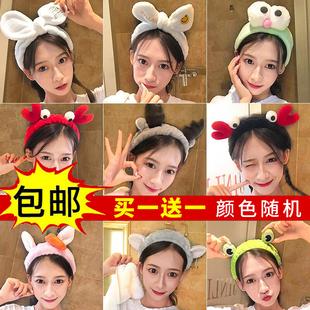 韩国洗脸网红束发带女敷面膜发箍绑头饰头套捆简约头箍可爱发饰品