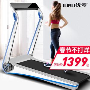 优步跑步机家用款超静音迷你小型电动折叠免安装跑步机健身房专用
