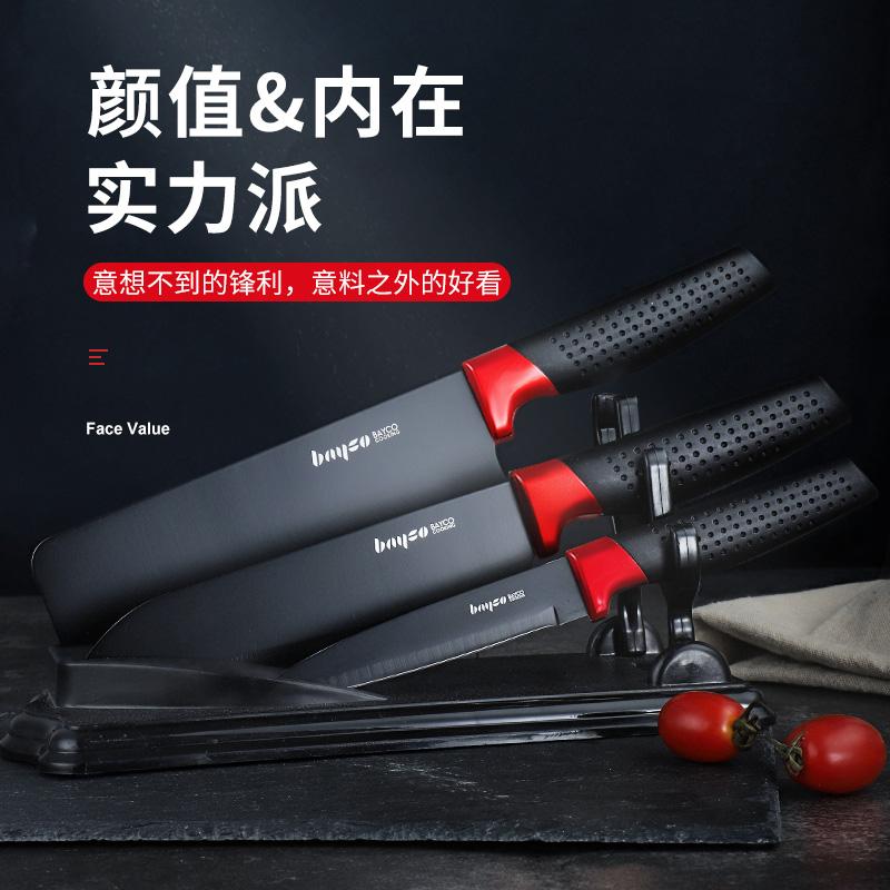 拜格刀具厨房套装家用全套德国工艺不锈钢切菜刀砧板刀具厨房套装