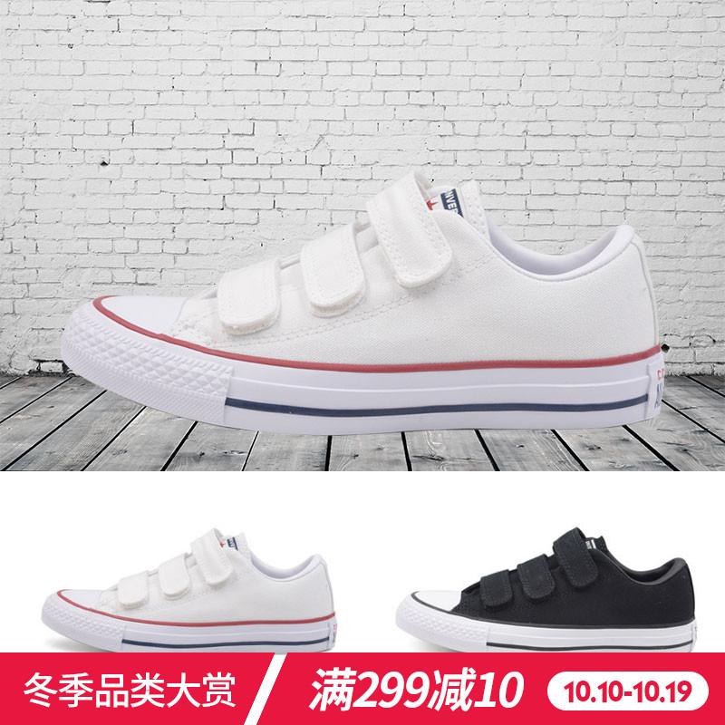 converse匡威女鞋2018新品ALL STAR魔术贴舒适休闲帆布鞋559910C