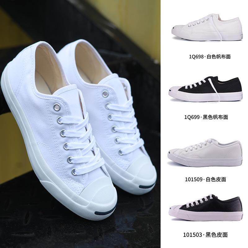 新款男女板鞋