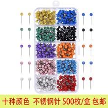 500枚装 彩色塑料大头针 圆头短钉 小圆球钉地图地标钉办公定位钉