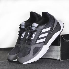 Adidas男鞋春季 NEO运动鞋鞋低帮轻便休闲板鞋BB7435BB7434BB7184图片
