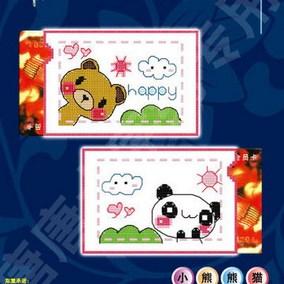5个包邮唐唐十字绣交通卡袋银行卡套卡包T4845-小熊与熊猫 不印花