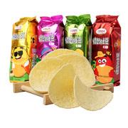 三辉麦风愤怒的土豆薯片3包组合 办公室休闲分享组合膨化零食品
