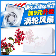 Tempered glass door panel weak box empty box household information box distribution box wiring box
