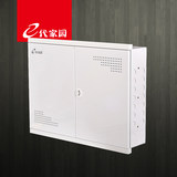 e generation home weak box empty box large number / weak electric wiring box / multimedia information box / villa type fiber