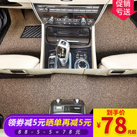 Car mat wire circle can be cut new universal thicker car special home custom easy to clean four seasons waterproof