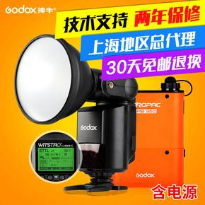 神牛 威客AD360 II 二代 锂电池TTL 大功率外拍摄影灯 相机闪光灯