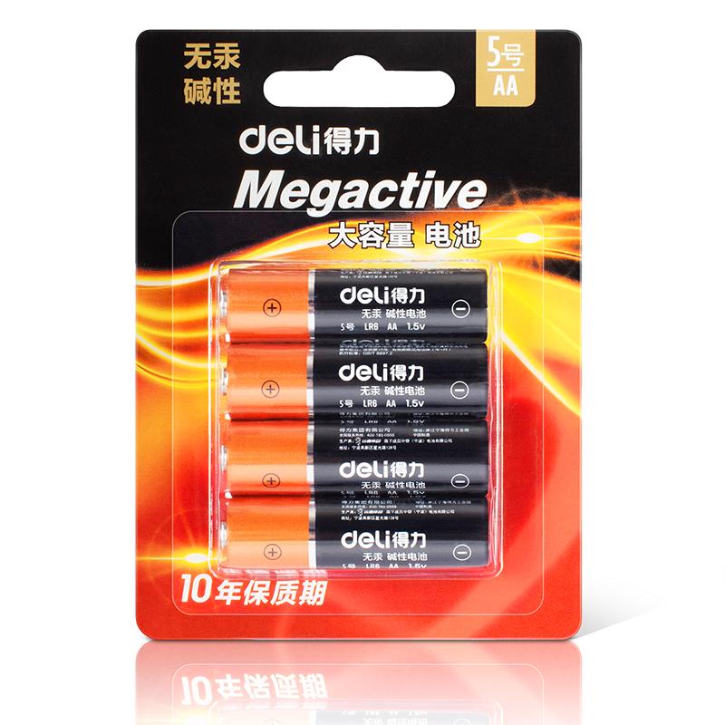 得力18501大容量碱性电池电视遥控5号电池鼠标遥控玩具干电池批发