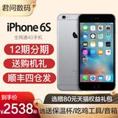 苹果6s iPhone 12期分期 现货发 送购机礼 Apple 苹果 全网通4G手机国行全新未拆封