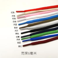 Semi-circular laces Elliptical black and white red-gray oblate basketball laces 60 80 100 120 160CM