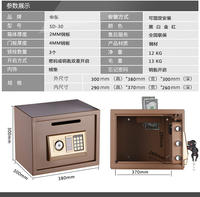 National 包邮 30 password safe coin safe deposit box alarm save money home office