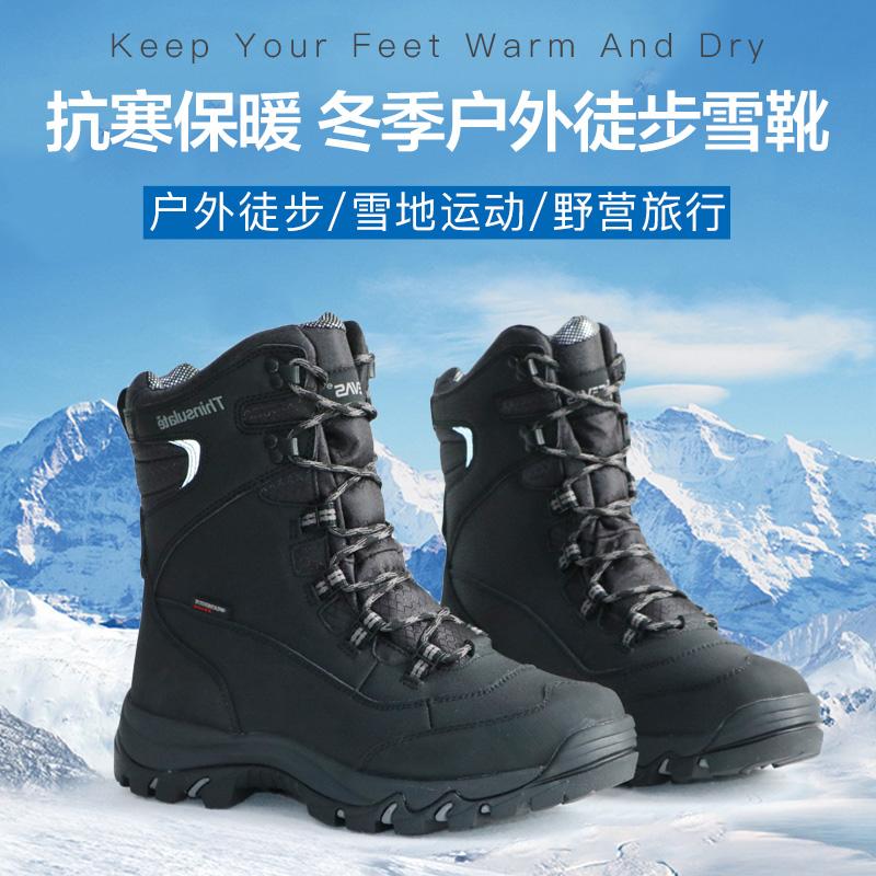 Утепленные ботинки / Угги Артикул 561632544096