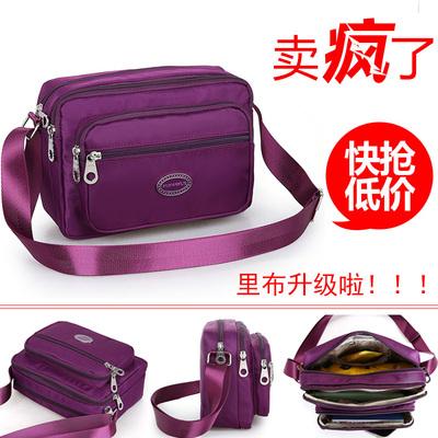 布包新款妈妈包女收钱包收银包斜跨女包单肩斜挎女士韩版休闲包包
