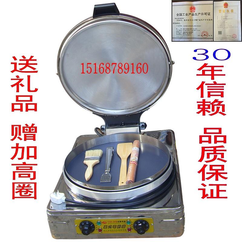 Электрические блинницы Артикул 16943746503