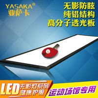 Indoor gym professional venue lighting ping-pong venue dedicated sports hall stadium lighting