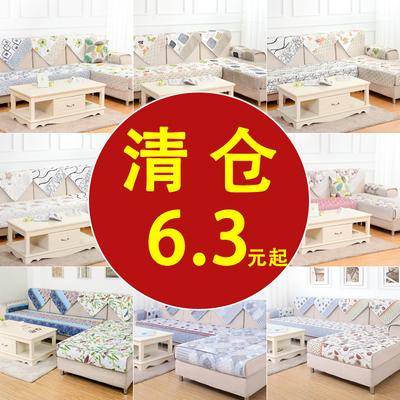 夏季沙发垫四季通用布艺全包万能套简约现代欧式防滑123组合客厅哪里便宜