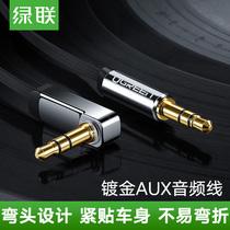 手机耳机重低音入耳式线控耳塞正品Y66X9PlusvivoY67耳机vivo