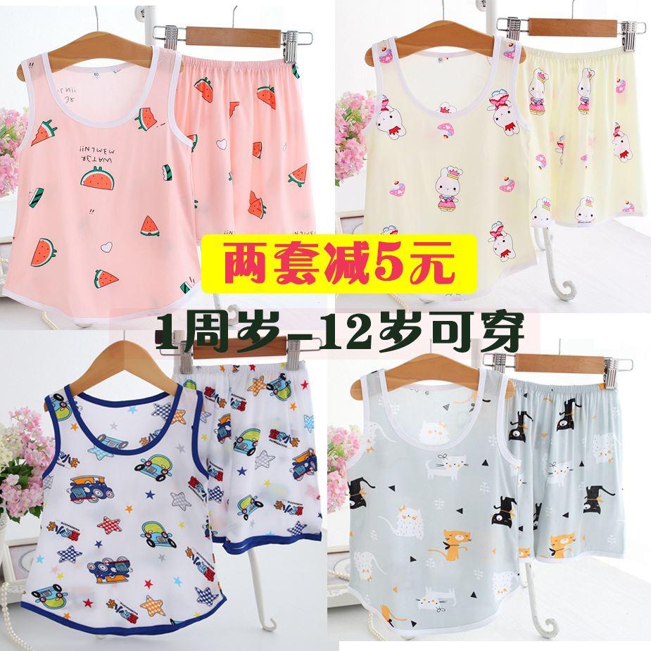 女童棉稠人造棉背心套装夏季新款儿童男童短裤家居服两件套1-12岁