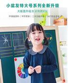超大号宝宝儿童画板守旧降支架式小学生家用磁性黑板教学写字板