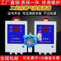 四合一有毒有害气体检测仪可燃氧气一氧化碳硫化氢二氧化碳检测仪
